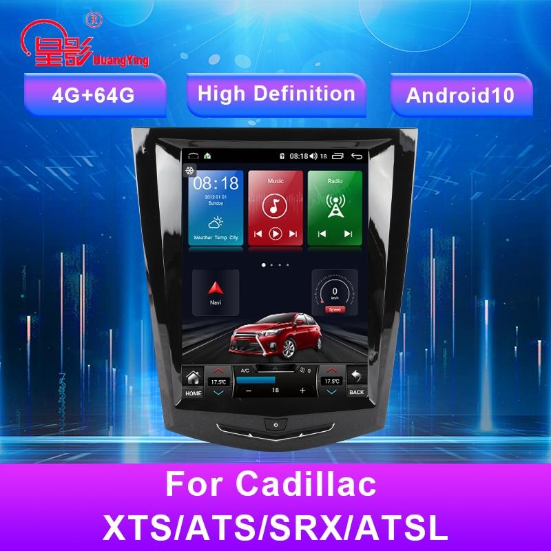 9.7 Polegada android 10 rádio do carro multimídia gps sistema de navegação vídeo dvd + quadro para cadillac xts/ats/srx/atsl 4g wifi usb