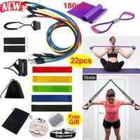 Набор эластичных лент для упражнений спортивные ленты/портативное фитнес-оборудование, 22 шт.