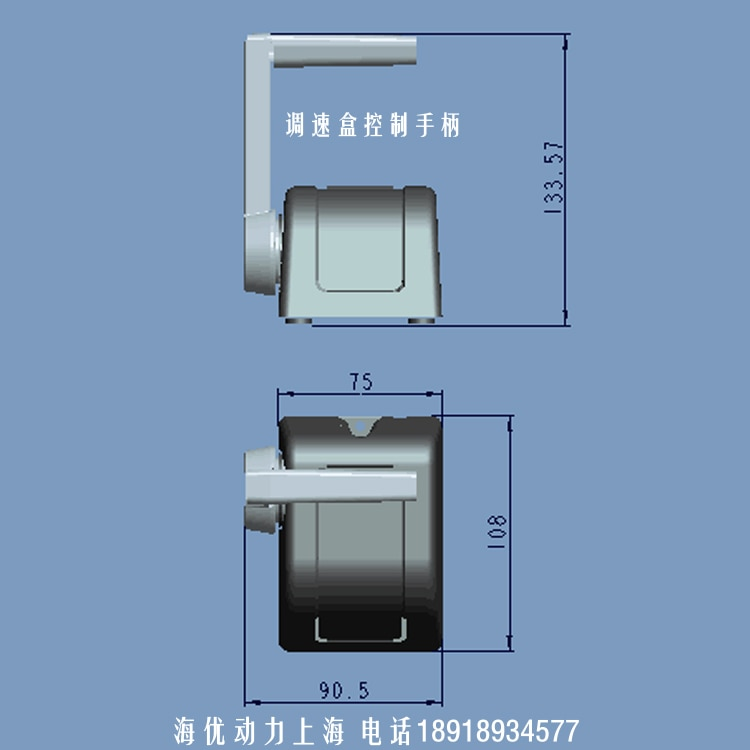 Yacht speed control box, handle, marine front operation, front control, brushless electric propulsion motor, outboard enlarge