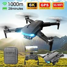 Eachine & LSRC LS38 Drone Profesional HD 6K Mini Camera RC Quadcopter With 5G WIFI GPS Brushless Mot