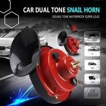Universal Laut Auto Air Horn 12V Trompete Super Zug Horn für Lkw Fahrzeug Horn Dual-ton Elektrische Schnecke air Horn Pfeife