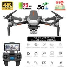 Drone 4k Gps Profissiona 5G Wifi sans balai Dron geste Photo retour automatique FPV Drone caméra réglable quadrirotor hélicoptère RC