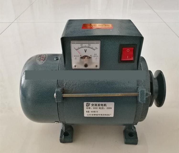 220 فولت عالية الطاقة 5000 وات بكرة صغيرة نوع المغناطيس الدائم مولد الإضاءة