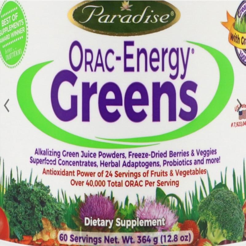 ORAC-Energy зеленые овощи, 12,8 унций (364 г)