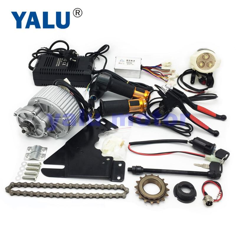 Kit de conversión de vehículo eléctrico de 24V y 450W, Kit de triciclo eléctrico MY1018, Kit de bicicleta Simple UNITEMOTOR (montado en el lateral)