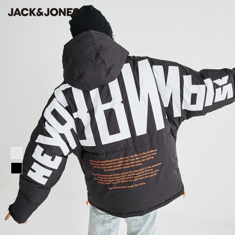 JackJones Men's Cargo Sporty Letter Pattern Hooded Stand-up Collar Padded Coat| 220409042