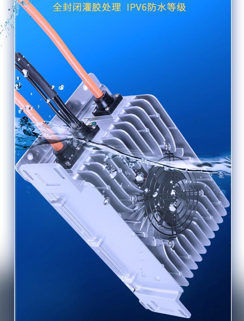 72v 15a 72v 20a 72v 25a 72v 30a batería de litio de alta potencia de coche impermeable entrada rápida de CA 220v a cargador de batería de litio de CC