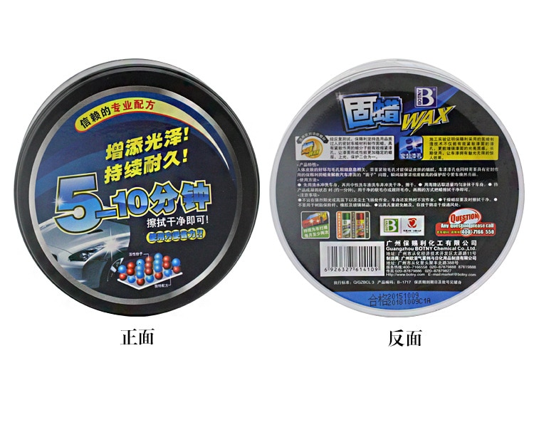 Waxing sponge Car Wax Polishing Paste Wax Scratch Repair Agent Paint Car Crystal Hard Wax Paint Care Waterproof enlarge