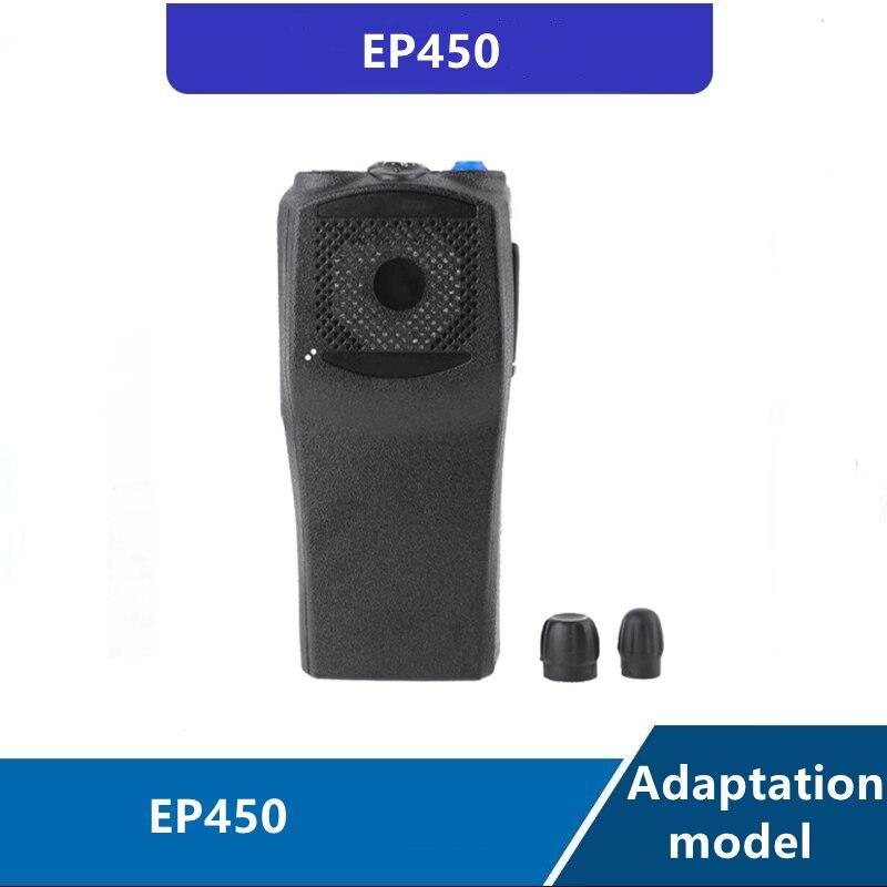 10 قطعة OPPXUN الإسكان شل الحال بالنسبة ep450 اسلكية تخاطب راديو اتجاهين مع المقابض