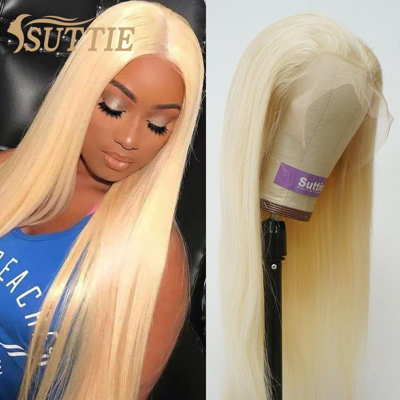 Suttie 613 Straight Transparent Lace Front Human Hair For Black Women 150% 180% Density Brazilian 13x4 Honey Blonde Frontal Wigs
