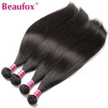 Beaufox Menschliches Haar Bundles Indische Haarwebart Bundles 1/3/4PCS Remy Haar Bundles Natürliche/Jet schwarz Haar Extensions 8-28 Inch