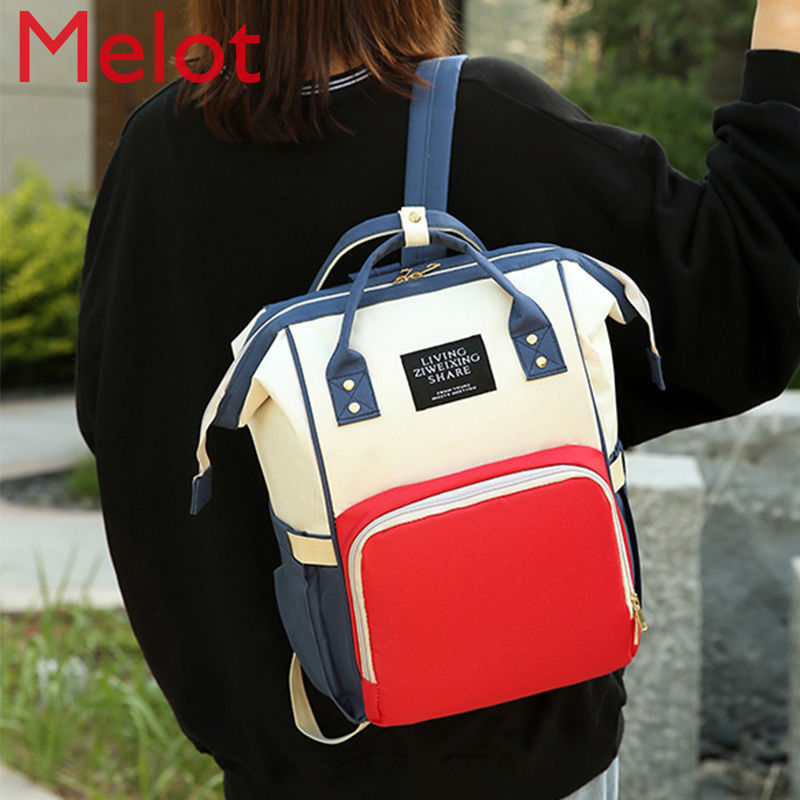 Mummy Bag Baby Diaper Bag Mom Outing Backpack Women's Large Capacity Multi-Functional Stylish and Lightweight Expectant Mother