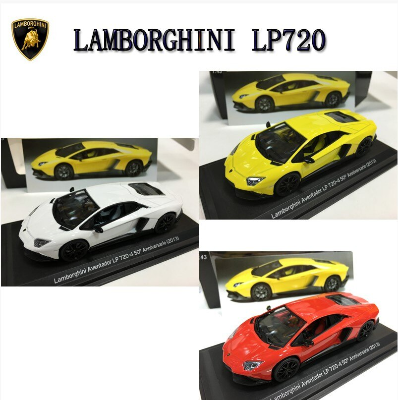 New  1/43 Scale LP720 Diecast Alloy Toy Car Model For Collection Gift Simulation car model collection decoration ornaments 4pcs magic hair elf trolls ugly baby troll bobby princess base model toy car decoration ornaments