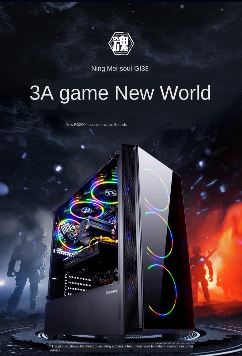 AMD R5 2600/RX580 altamente Compatible e-sports juego de escritorio/DIY máquina de montaje/máquina para el hogar/ordenador de escritorio Host GI33