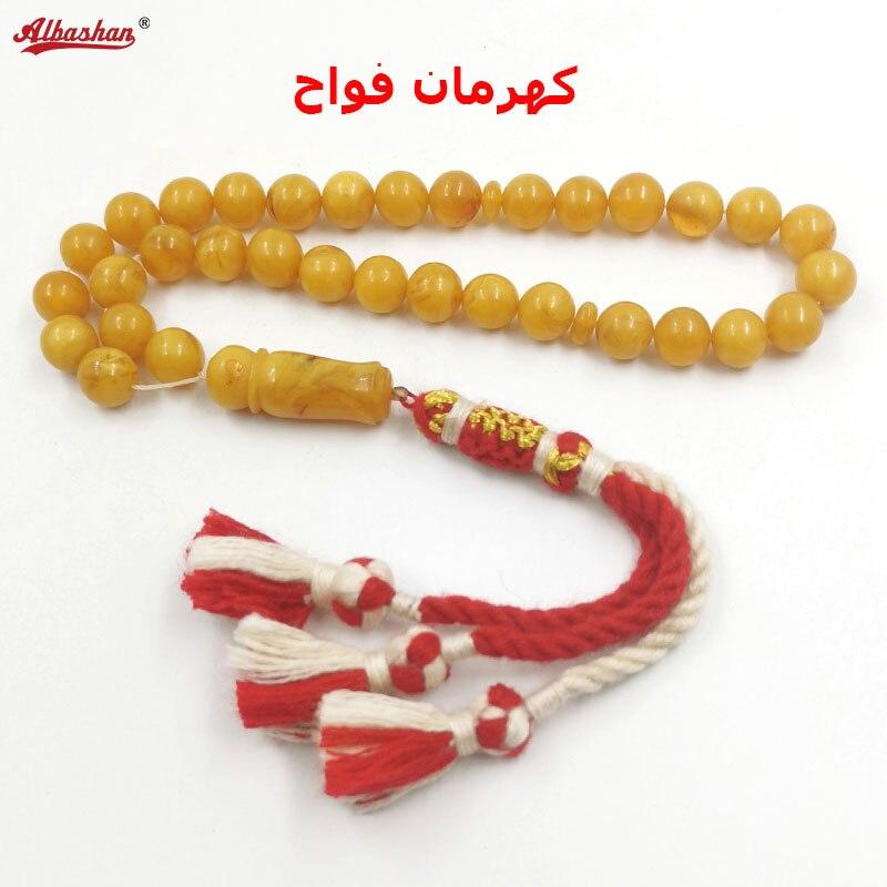 سبحة فخمه كهرمان فواح خامه طبيعي مع كركوشة يدويه مسباح رجالي مجوهرات المسلم هدية الاسلامية
