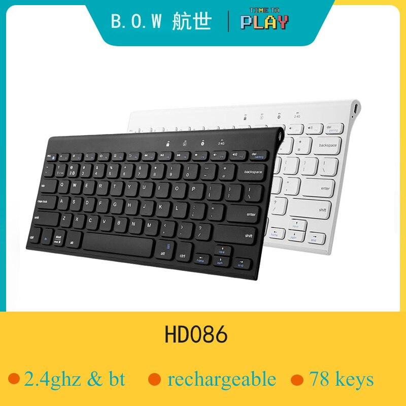 B.O.W 2,4 Ghz & bluetooh Drahtlose Metall Tastatur 87 Schlüssel, ultra Slim und Maus Combo für Computer PC Laptop, Handy, Tablet