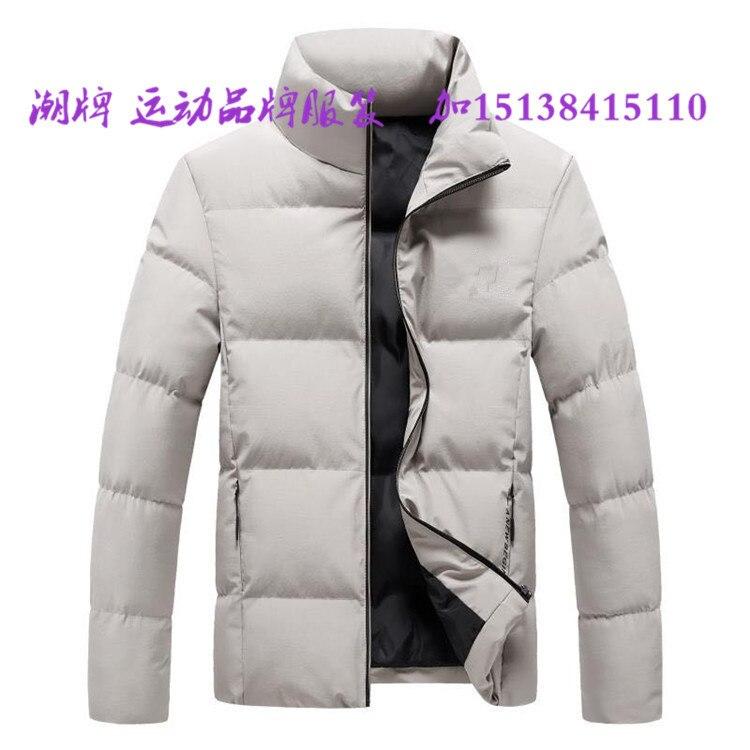 Спортивная одежда, модная брендовая одежда, зимний спортивный пуховик, модный бренд