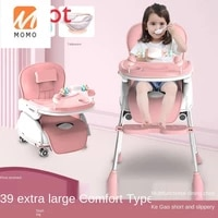 baby dining chair baby children household dining table multifunctional foldable chair portable children