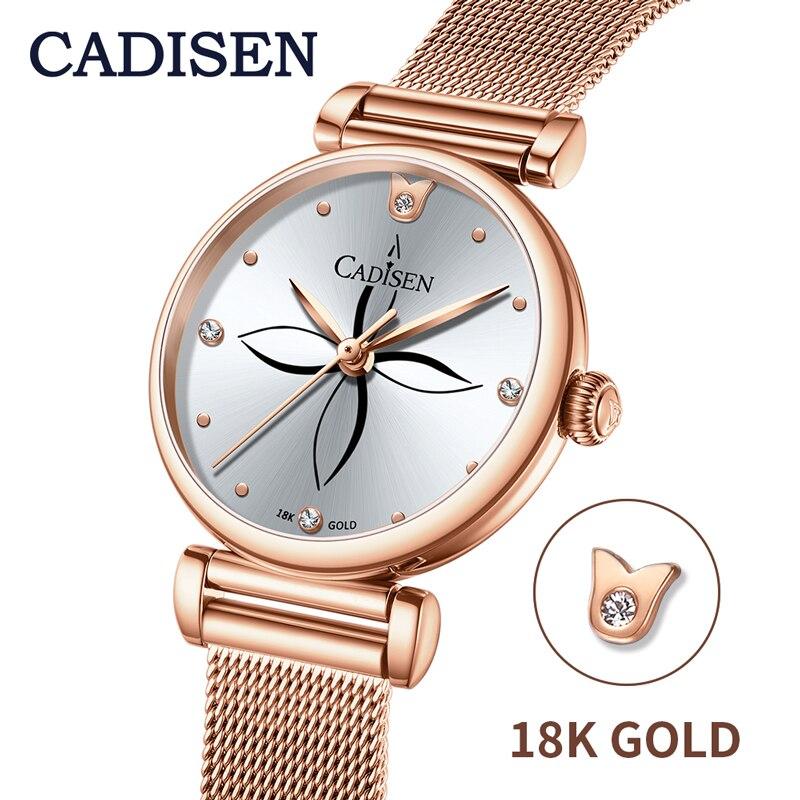 CADISEN-ساعات نسائية فاخرة ، رفيعة ، مينا ، ستانلس ستيل ، ذهبية ، كوارتز ، أنثوية