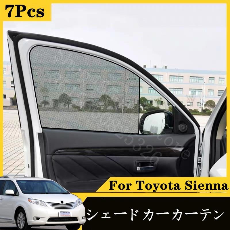 Для Toyotas Sienna 2013-2020 3.5L четырехколесный привод Автоматический Тип карты магнитный автомобильный занавес Солнцезащитный козырек автомобильны...