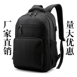 ZA6 waterproof bag leisure backpack without schoolbag 15 inch computer warehouse business bag for men
