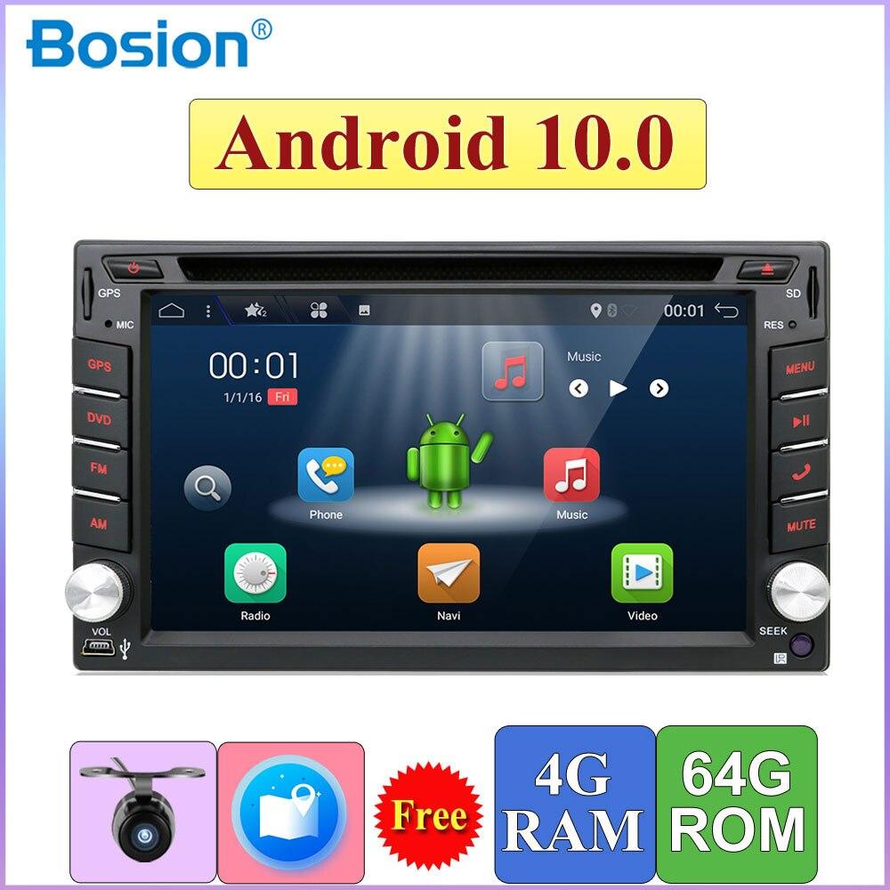 DSP 2 din android 10 coche radio grabadora estéreo para Universal 2din autorradio navegación GPS con dvd para coche volante mapa Wifi