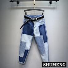 Nouveau Streetwear jean 2020 Denim jean pantalon grande taille femmes taille haute personnalité couture Patch Denim Harem pantalon ample Femme