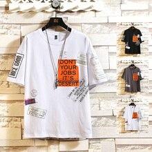Hommes Hip Hop T-Shirt Streetwear drôle lettre impression T-Shirt été Harajuku T-Shirt à manches courtes hauts T-Shirt planche à roulettes