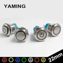 22mm Metall Push Button Schalter Momentary/Rast Bunte Nützliche Durable LED Power Licht Wasserdicht Selbst-Verriegelung Edelstahl