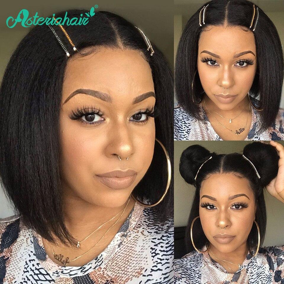 Asteria pelo 13x4 corto Yaki peluca Bob para las mujeres negras Pre arrancado recto rizado frente de encaje pelucas de cabello humano brasileño pelucas de encaje