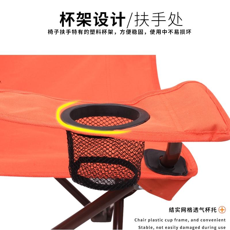 Outdoor Folding Chair Portable Maza Fishing Stool Leisure Picnic Camping Camping enlarge