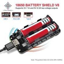 Diymore ESP8266 ESP32 2x18650 리튬 배터리 쉴드 V8 5V/2.2A 모바일 전원 은행 충전 모듈 Arduino 용 마이크로 USB/Type-C