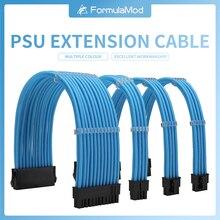 FormulaMod NCK1 серии Удлинительный кабель блока комплект, твердые Цвет кабель твердый комбинированный 300 мм ATX24Pin PCI E8Pin CPU8Pin с расчески