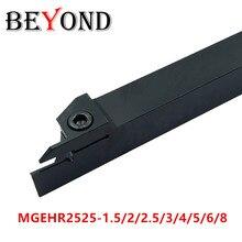 Support doutil de tour à rainurer, outil en carbure pour inserts en carbure, accessoires MGEHR2525,