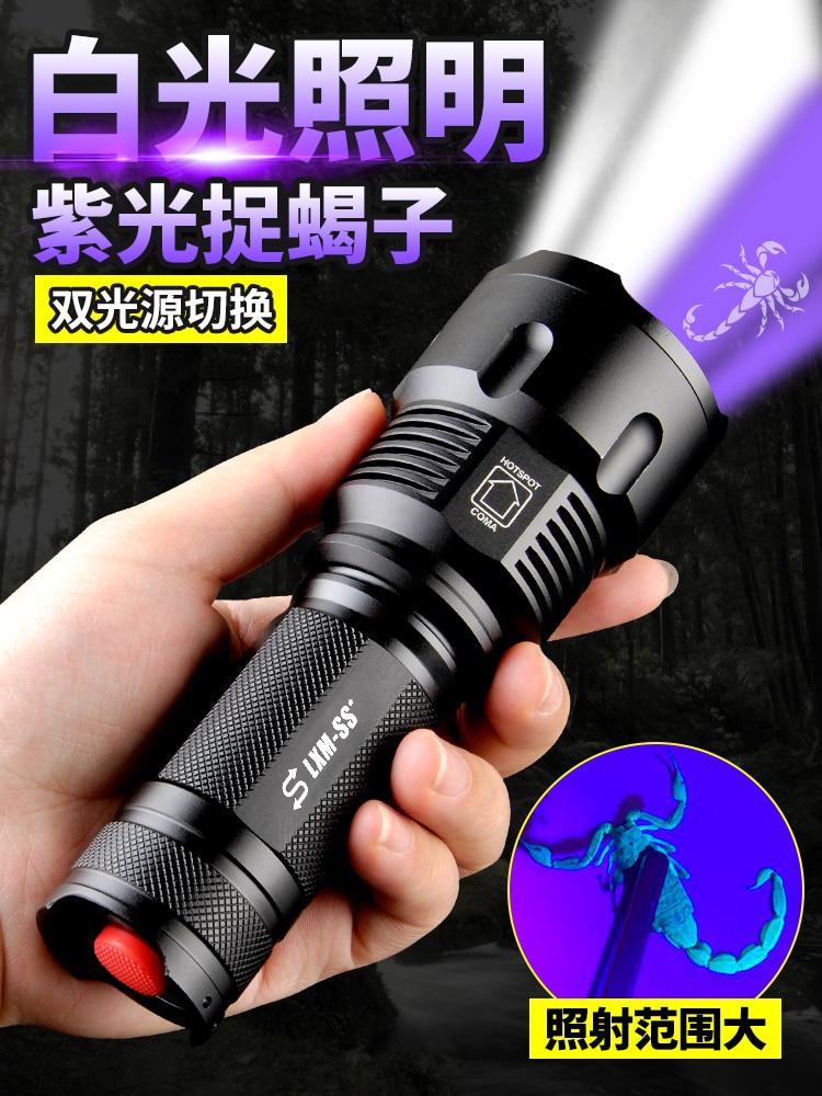 Portable Outdoor Flashlight Camping Military Powerfu Tactical Multifunction Flashlight Linterna Led Lighting Torches DB60SD enlarge