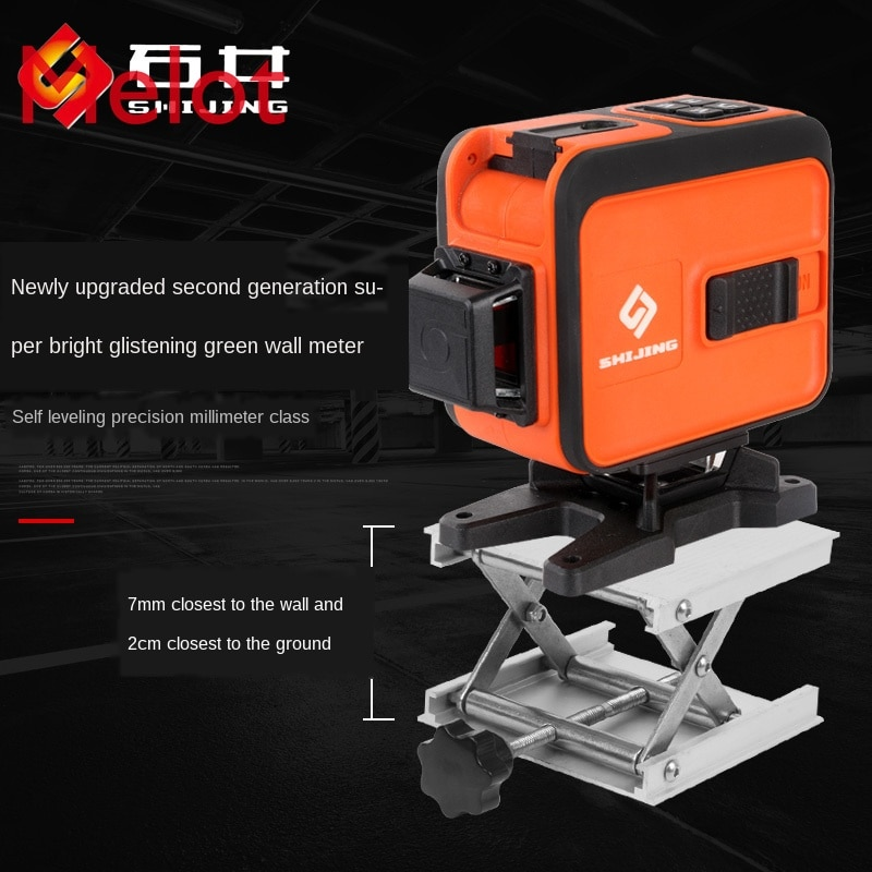Infrared level meter high-precision wall-to-ground dual-use 12-line laser water leveler ground wall instrument wall-mounting enlarge