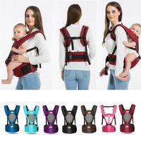 2020 Baby Backpacks Carriers Newborn Infant Adjustable Comfort Baby Carrier Sling Rider Backpack Wrap Straps For 0-4T 7lb - 45lb