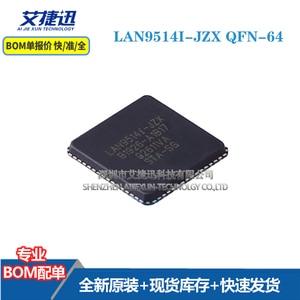 2 pcs LAN9514I-JZX QFN-64 New and origianl parts IC chips