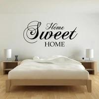 Autocollants muraux amovibles en vinyle avec citation  decoration pour chambre a coucher  salon  famille  Art Mural  C003