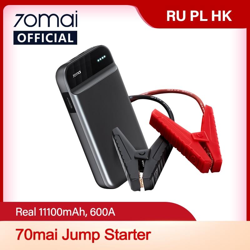aliexpress - 70mai Jump Starter 70mai car jump starter PS01 Power Bank Real 11100mah Car Starter Auto Buster Car Emergency Booster Battery