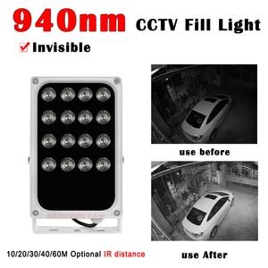 NEOCoolcam 60M 940nm Invisible IR Infrared illuminator 16 Array LEDS Outdoor CCTV Fill Light for Surveillance Camera