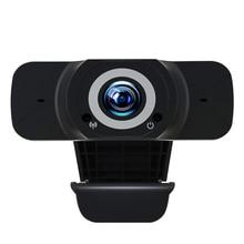 Webcam 1080P HD Web Camera USB Plug Play Widescreen Video Recording Camcorder for PC Computer Laptop