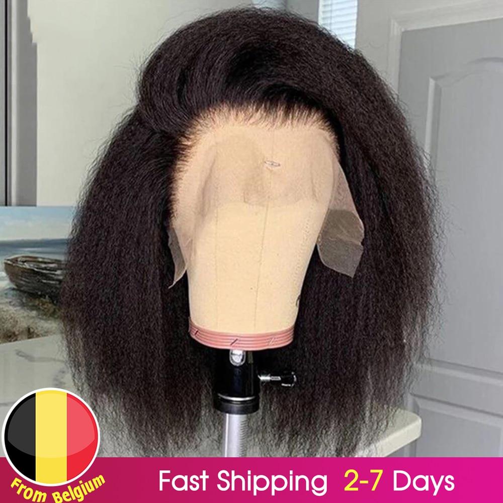Kinky Straight Bob Human Hair Wigs 150 Density Coarse Yaki Brazilian Short Bob Lace Wig Human Hair W