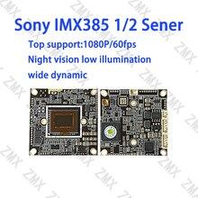 Sony imx385 HD-SDI / CVBS /AHD Módulo de monitoreo cámara Digital de alta definición placa base estrella baja iluminación amplia dinámica 1080p60fps