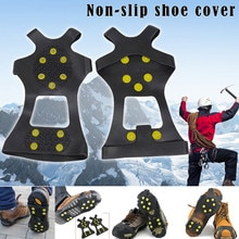 Recém 1 par de neve gelo apertos braçadeira sobre sapato bota de borracha picos anti deslizamento studs crampons estiramento calçados 19ing