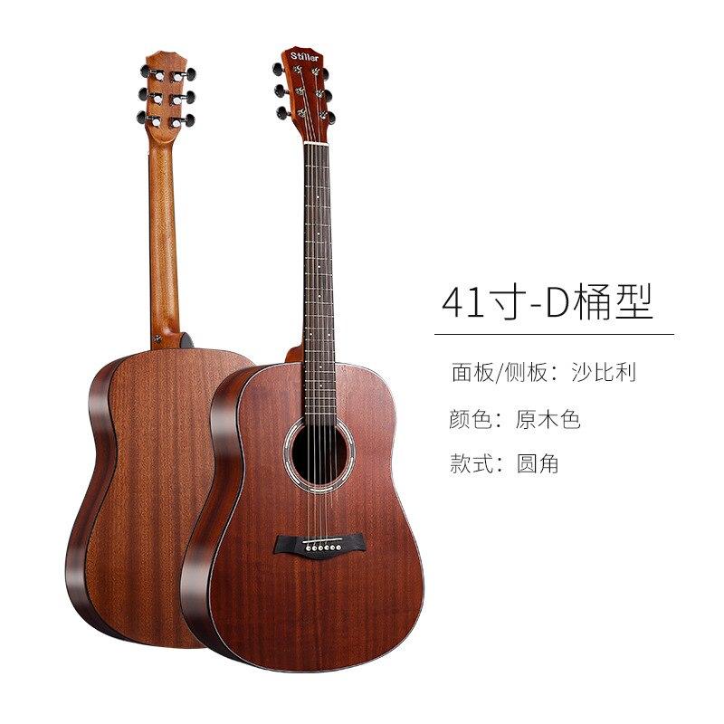 41 Inch Acoustic Guitar Closed Knob Beginner Travel Guitar Stylophone Musical Instrument Guitarra Acustica Playing Tools EH50G enlarge