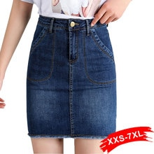 Grande taille femmes solide Sexy moulante crayon court Denim Skorts 4Xl 7Xl été Streetwear taille haute gland ourlet Mini jean jupe