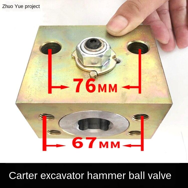 Peças de escavadeira válvula de esfera válvula de paragem de Sany Carter geral quebrado quebrado martelo martelo interruptor do circuito de óleo braço
