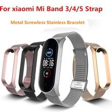 Strap For Xiaomi Mi Band 5 4 3 Wrist Metal Bracelet Screwless Stainless Steel MIband for Mi Band 4 3 5 Strap Wristbands Pulseira