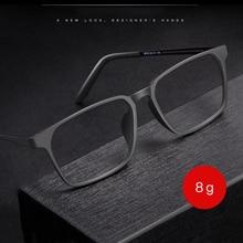 Cadre de lunettes optiques pour hommes et femmes   Jambes flexibles en titane 8878 avec bord avant en plastique et en plastique, cadre de lunettes